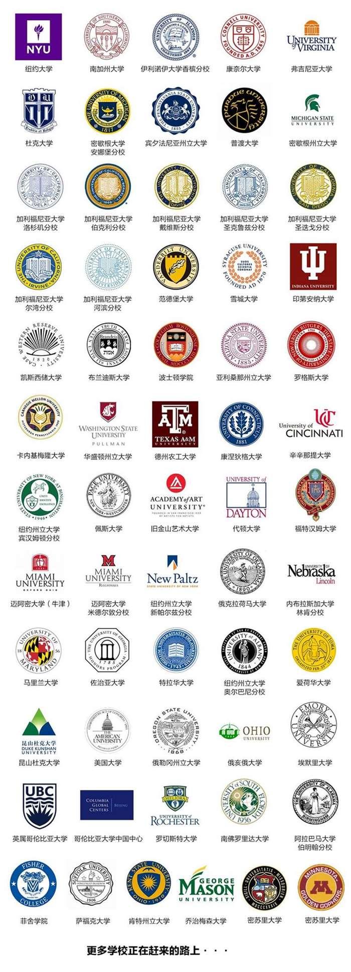 【学校logo单】.jpg