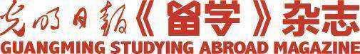 留学logo.jpg