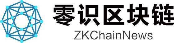 零识区块链logo.jpg