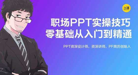 PPT头图1.png