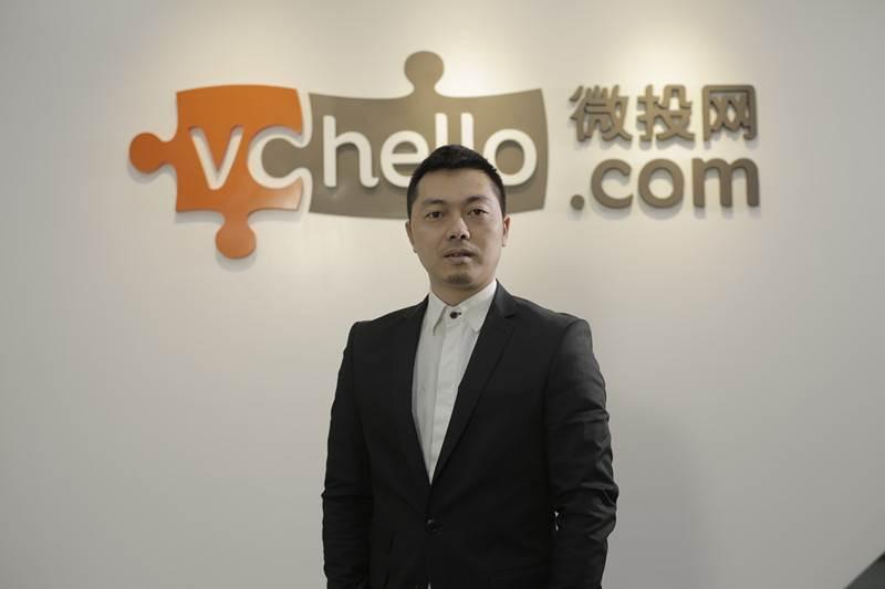 VChello微投网创始人俞文辉_副本.jpg