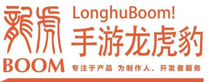 手游龙虎豹logo.jpg