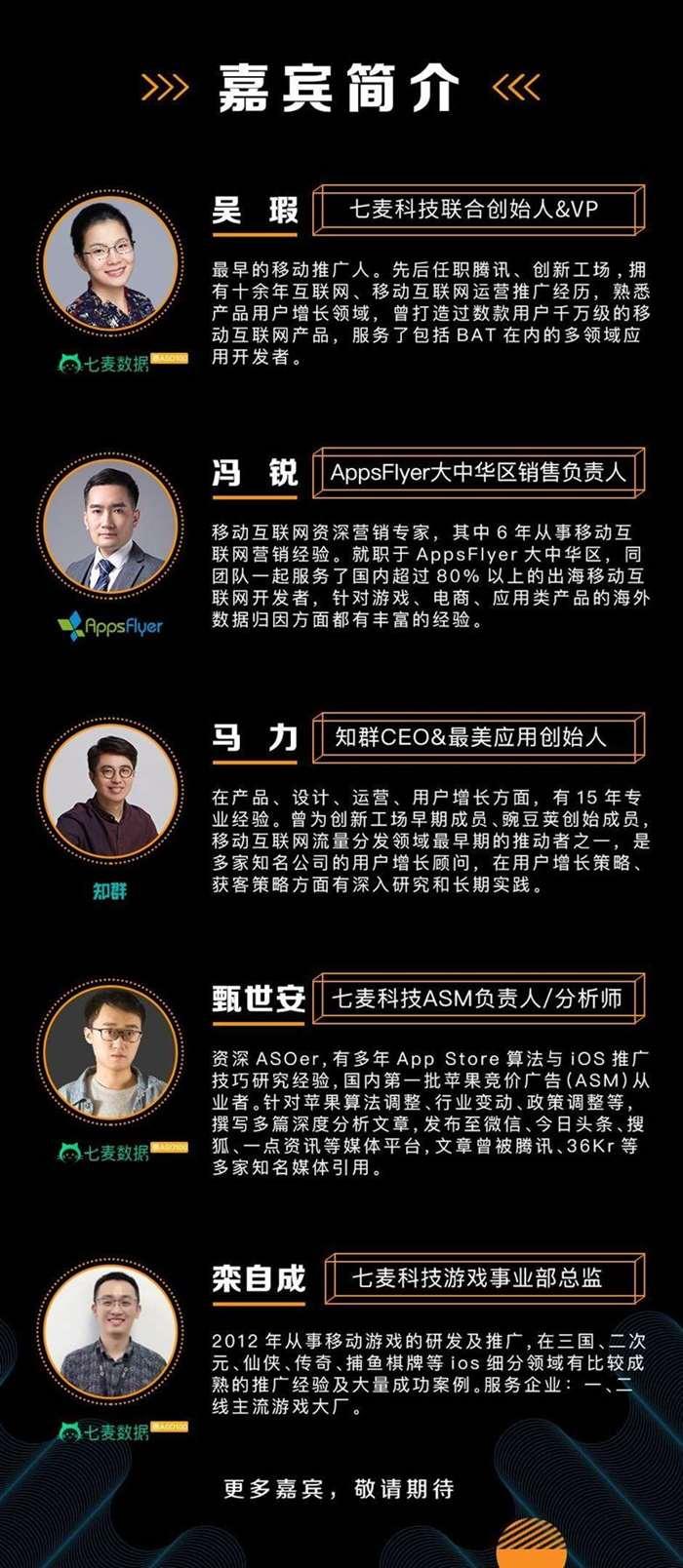 上海嘉宾长图.jpg