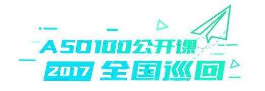 公开课logo.jpg