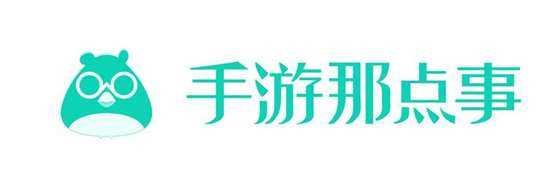 手游那点事儿logo.jpg
