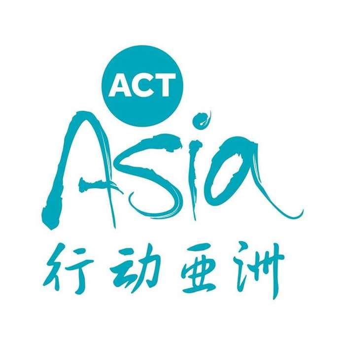 #0072 行动亚洲logo 28032018.jpg