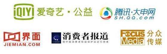 支持媒体logo.jpg