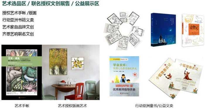 图片18_看图王.png