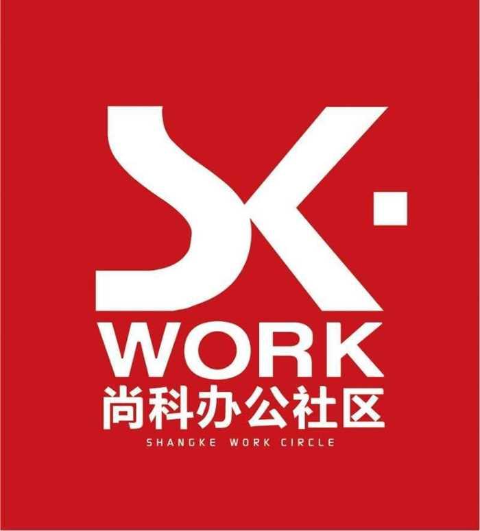 尚科logo.jpg