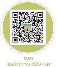 WX20180511-165111.png