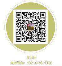 WX20180511-165057.png