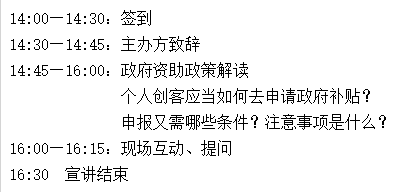 1500620323(1).png