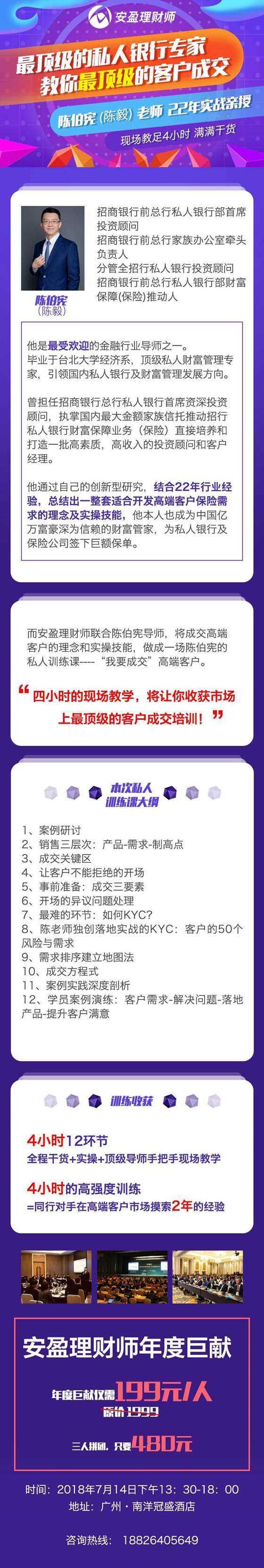 长海报7-4.jpg
