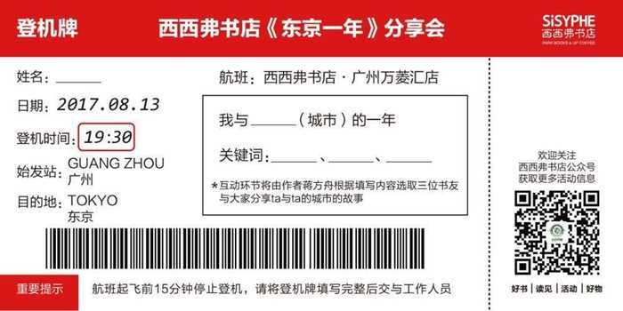 103621广州万菱汇蒋方舟卡片15x7.5cm200g铜版纸单面印100张.jpg