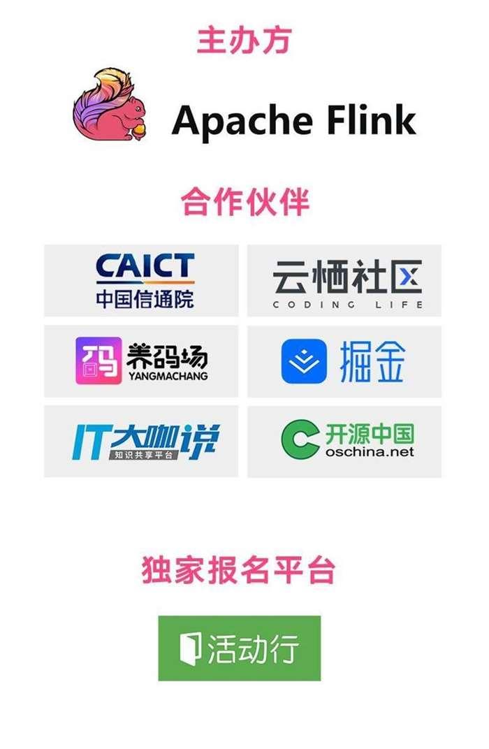 北京合作伙伴2.jpg