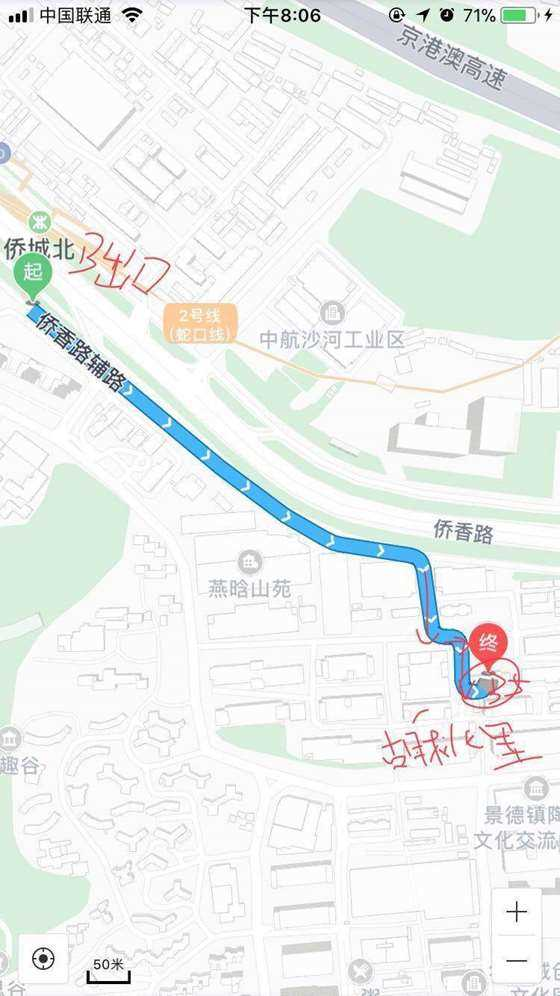 WeChat 圖片_20180517234516.jpg