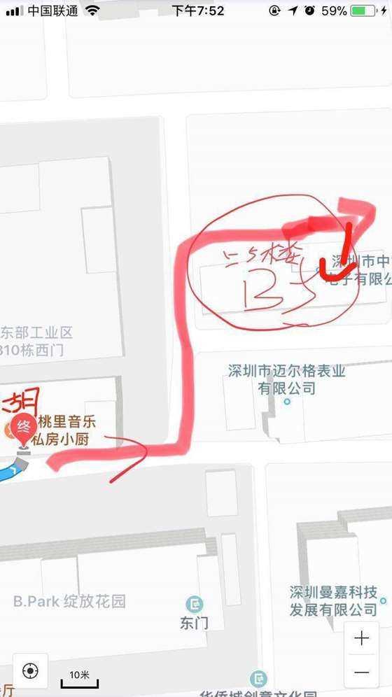 WeChat 圖片_20180517234453.jpg