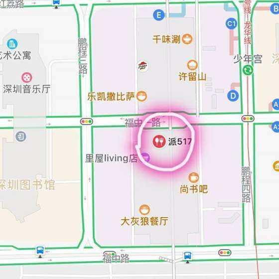 WeChat 圖片_20180319152344.jpg