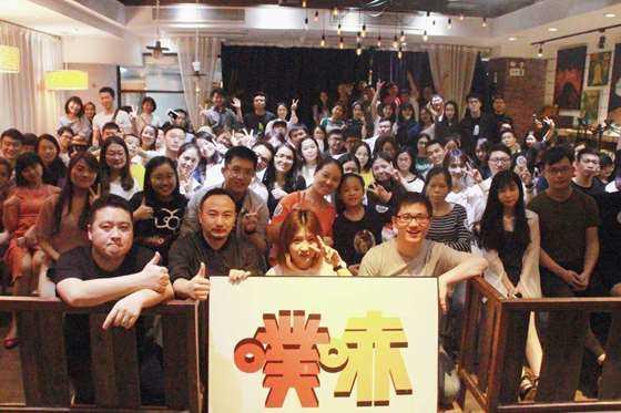 WeChat 圖片_20180331232057.jpg