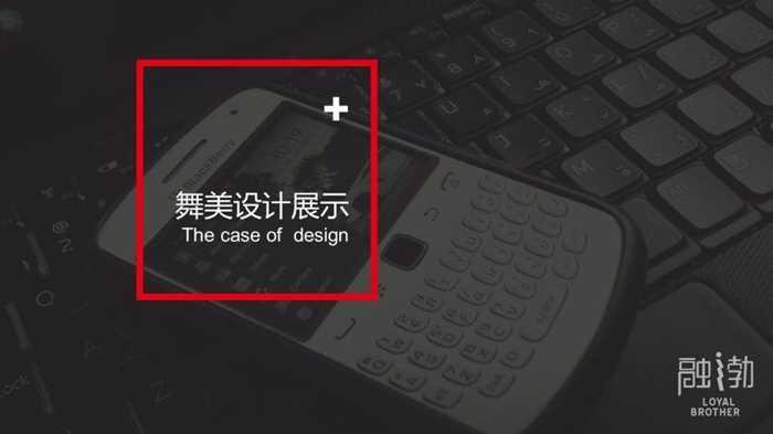 幻灯片33.JPG