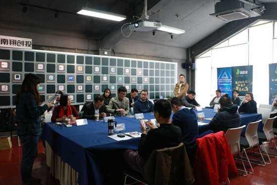 11.22第九届科技50创业大赛---Tech50°创客下午茶2.JPG