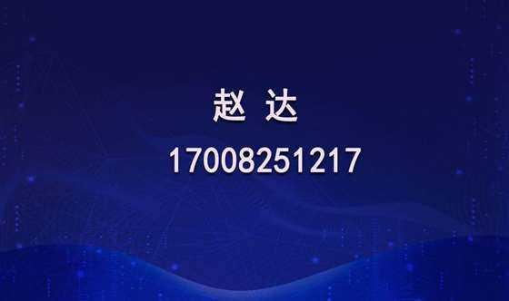 70903625172959a9a1321d6f7d17e2f.jpg