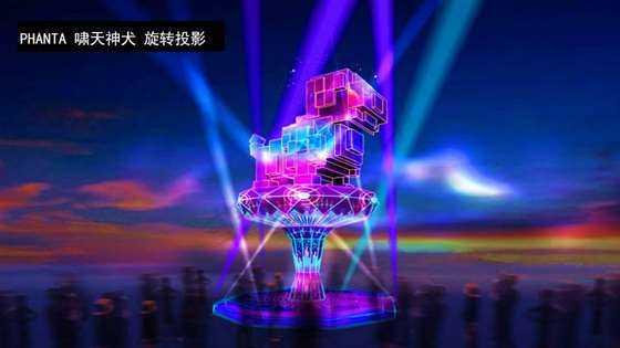 2017幻景矩阵光影乐园-朝阳公园1206_26.png