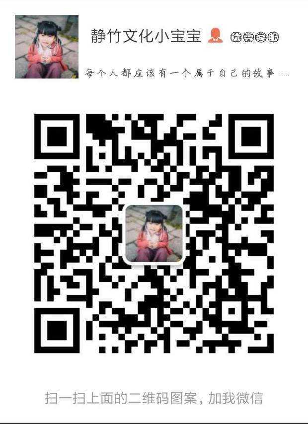 微信客服.jpg
