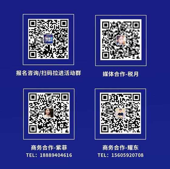 流程海报-商务.jpg