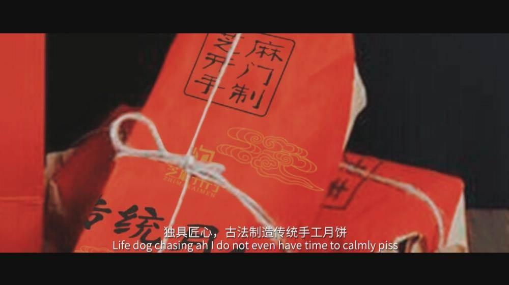 """纯手工制作   穷人家买不起月饼   按月集资的""""月饼会   到中秋节才"""