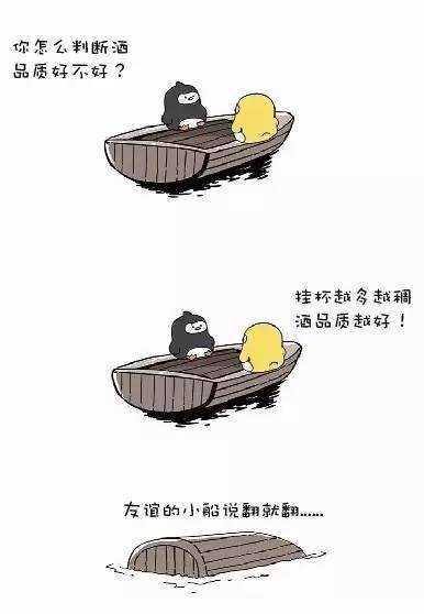 4.友谊小船说翻就翻_品质.jpg
