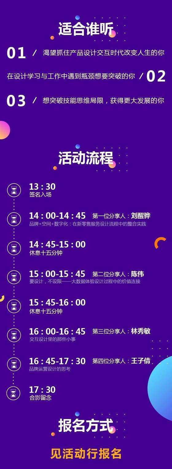 20181209分享会长图_03.jpg
