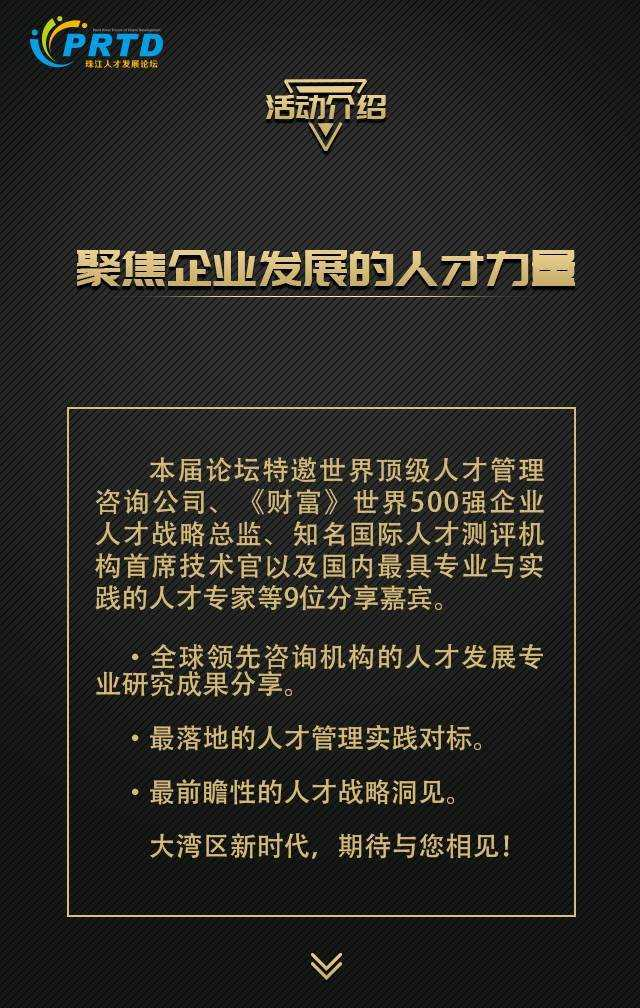 640X1008_H5最终导出_2介绍.jpg