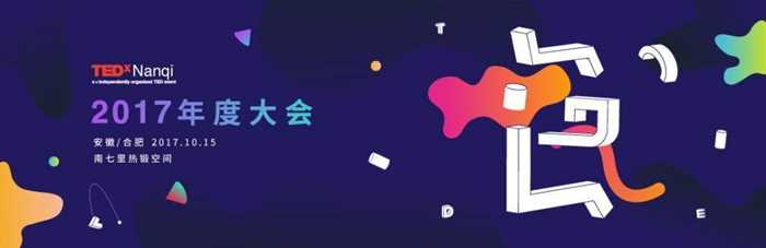 活动行banner.jpg