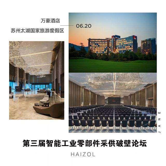 suzhou-1.jpg