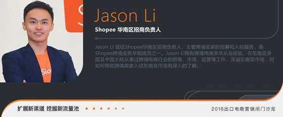 Jason Li.png