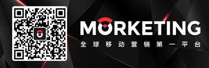 Morketing移动营销第一平台.jpg