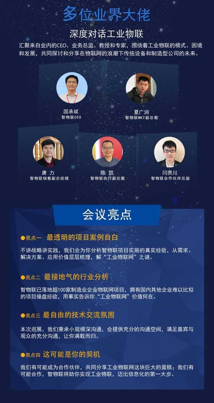 北京活动特点图.jpg