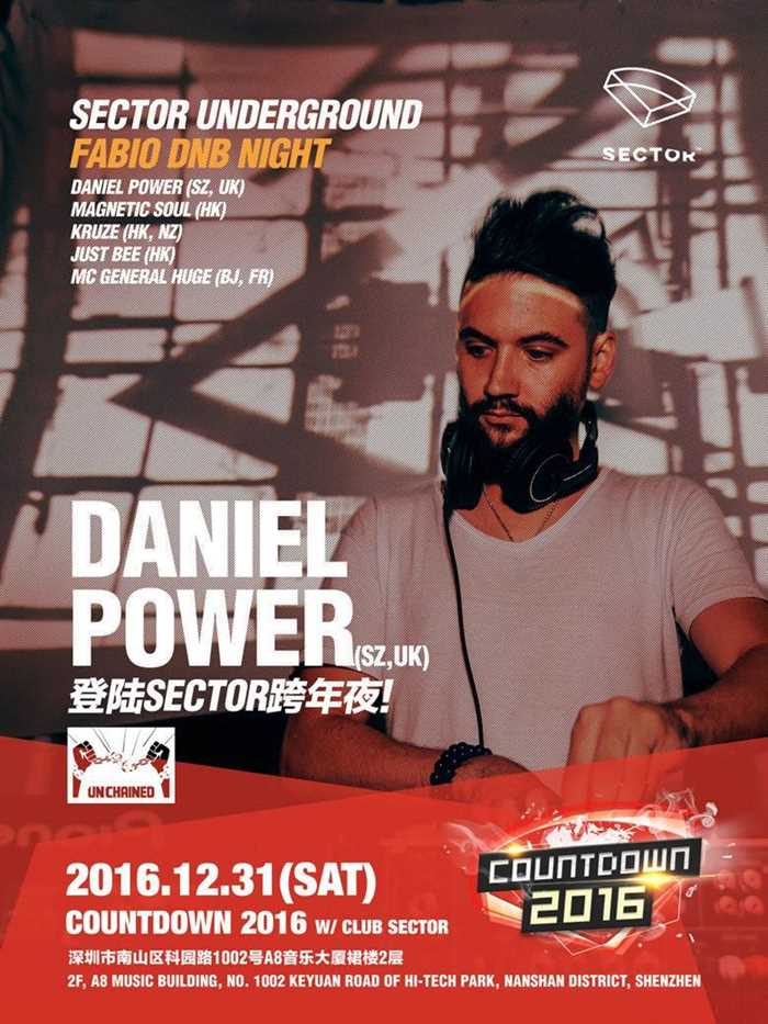 daniel power_副本.jpg