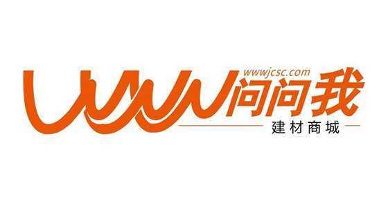 logo-xin.jpg