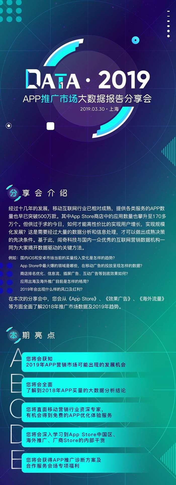 20190318--上海3月活动1.jpg