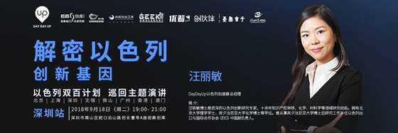 深圳站长图.jpg