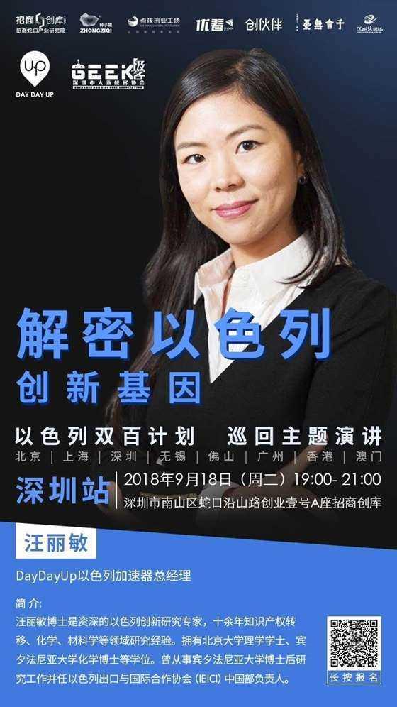 深圳站海报.jpg