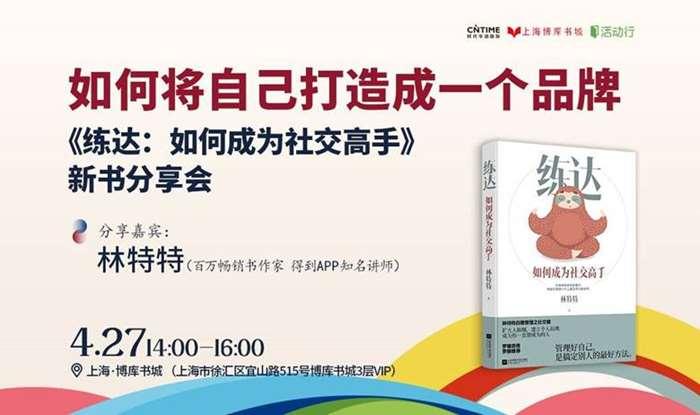 1080-640-上海-24日改1.jpg
