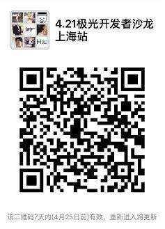 微信图片_20170418110545.png