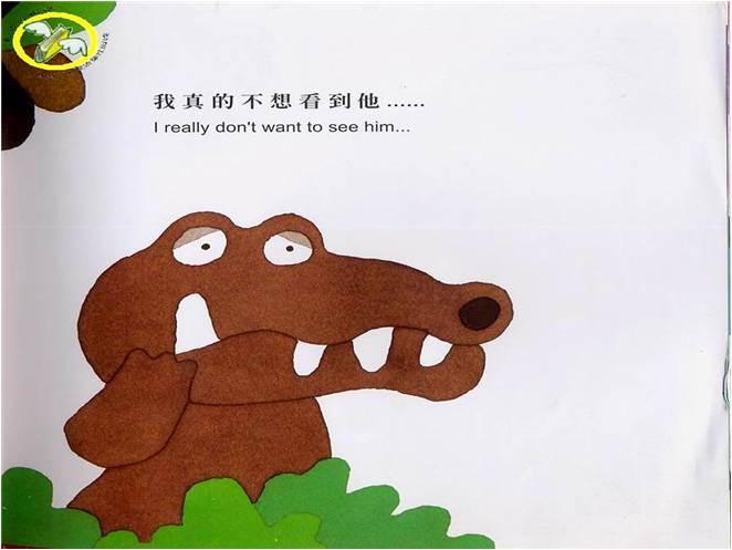 周日活动预告 | 小鳄鱼看牙医的绘本故事会!图片