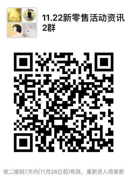 微信图片_20171121154642.jpg