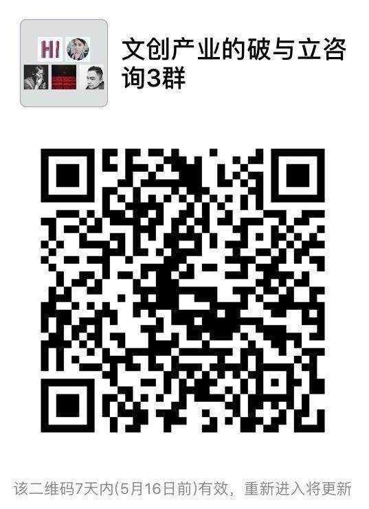 微信图片_20170509234543.jpg