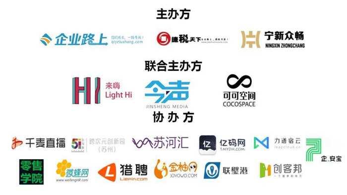 11.22电商logo.png