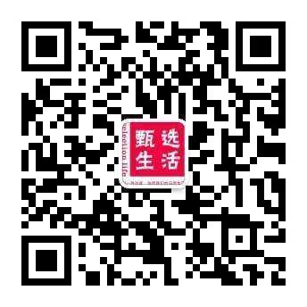 qrcode_for_gh_fd8e52ab20a1_344.jpg